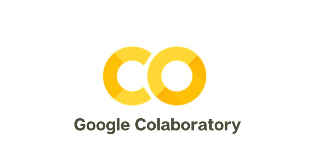 Google Colaboratory(Google Colab)とは?